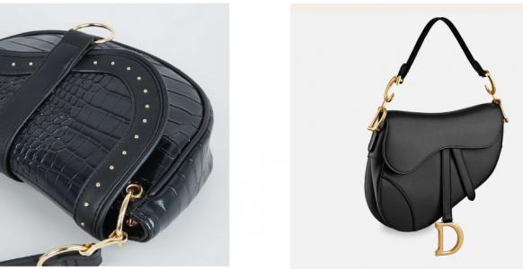 New Look VS Dior